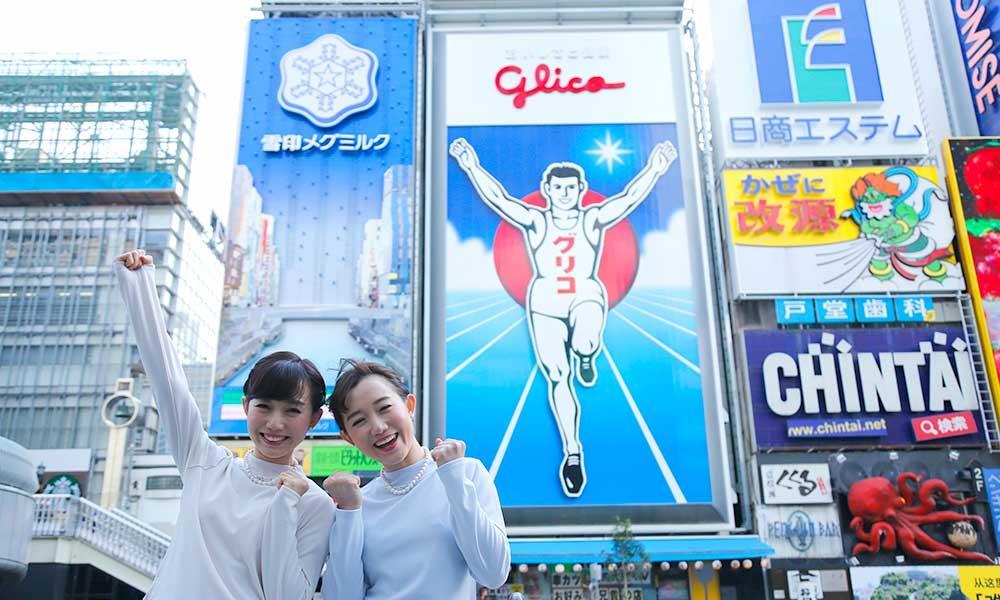 http://journeyjapan.org/gt/images/1603_takashimaya02_main.jpg