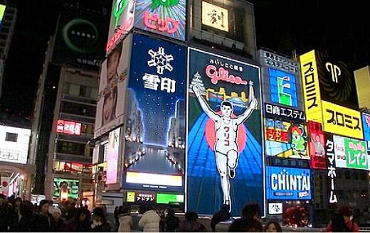 http://journeyjapan.org/gt/images/702.jpg