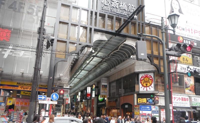 http://journeyjapan.org/gt/images/Osaka%20shinsaibashi.JPG