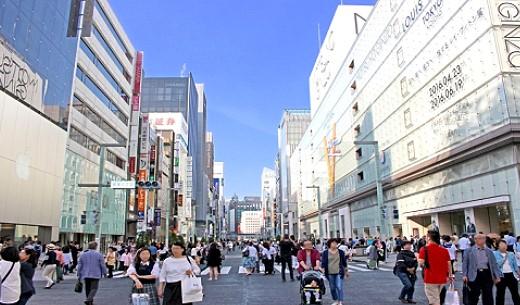 http://journeyjapan.org/gt/images/o4.jpg