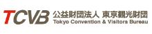 東京観光財団
